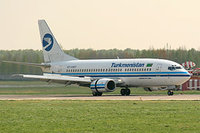 Boeing-737 crashes when landing in Kazan, leaving no survivors. 51554.jpeg