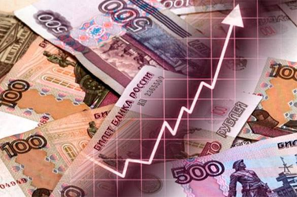 Bank of America advises to buy roubles. Roubles