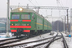 Nizhny Novgorod to become part of high-speed railway project. 50559.jpeg