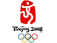 Olympic Games in Beijing just a month away
