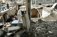 Explosion takes place in Gaza City