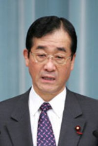 Hanging death of Japan minister illustrates country's high suicide rate