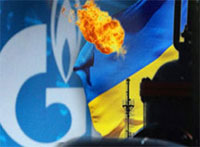Ukraine Not Mischievous with Russia's Gazprom Anymore