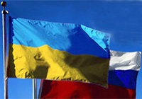 Ukraine aims to develop defense cooperation with Russia before it joins NATO
