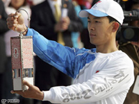Olympic torch re-lit in Beijing