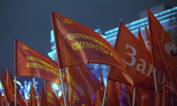 Communists of Russia to nominate their presidential candidate. 60574.jpeg