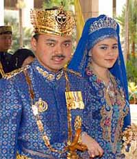 Wife of Brunei's future king gives birth to boy
