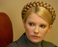 Tymoshenko Officially Steps Down Following Parliament Vote