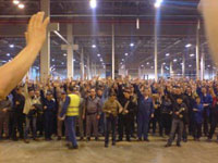 Russian Ford workers' strike continues