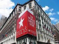 Macy's to retail Hilfiger merchandise