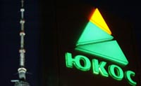 Deutsche Bank offers to take control of Yukos, seen as acting for Gazprom