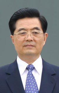 Hu Jintao leaves G8 Summit