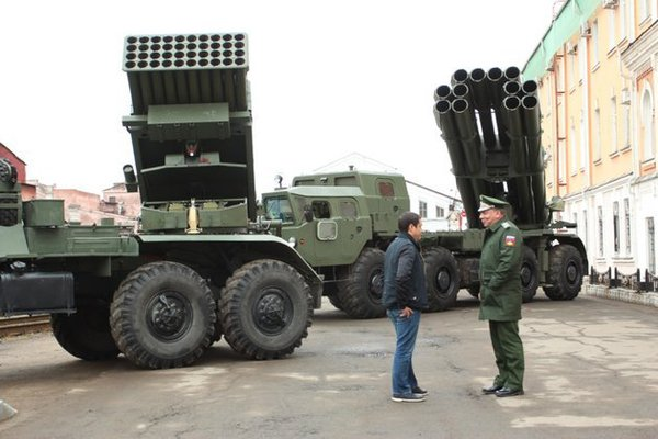 Tornado-C: Russia to receive new multiple-launch rocket systems. 60590.jpeg