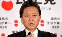Japanese PM Yukio Hatoyama Resigns over Failure to Change Nation's Domestic Policy