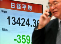 Asian markets turn lower, indexes fall into negative territory