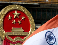 China to invest $20 billion in India despite territorial dispute. 53600.png