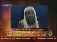Al-Jazeera TV broadcasts al-Qaida video