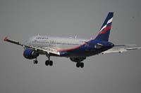 Aeroflot jet makes emergency landing in Hungary
