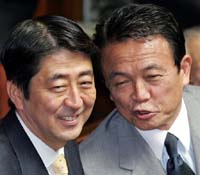 Japanese foreign minister calls for discussion on nukes policy