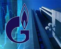 Gazprom official defends reliability of Russian gas giant