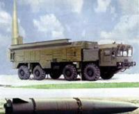 New Russian missile R-500 to destroy any US defense system