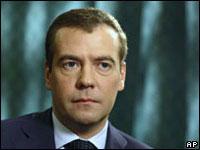 Huge mansion to be build for Dmitry Medvedev