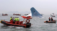South Korean ferry disappears under the water completely. 52619.jpeg