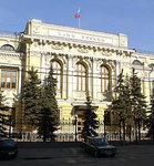Russian Central Bank chairman to move over for a woman?. 49624.jpeg
