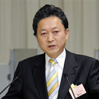 Hatoyama's Government Approves Budget 2010