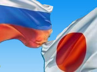 Japan imposes sanctions on Russian banks. 53632.jpeg