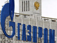 Gazprom and Dow Chemical sign memorandum on deep hydrocarbons refining