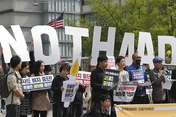 South Korea suspends deployment of THAAD system. 60643.jpeg
