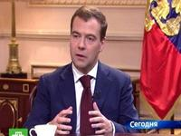 President Medvedev's conversation with Gazprom Chairman Aleksei Miller