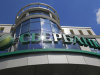 Russia's Sberbank treads on Apple's heels. 46651.jpeg