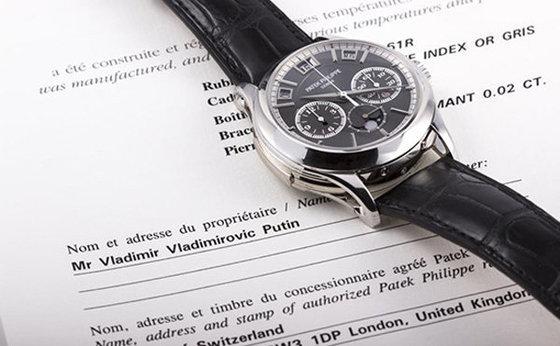 Putin's watch: A few interesting details. 60652.jpeg