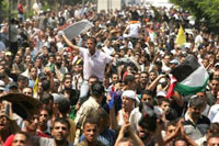 Gaza Strip protests against US-hosted Mideast conference