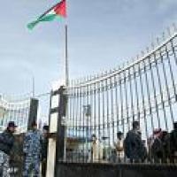 UK Anti-Israel Demonstrators Demand to End Gaza Blockade
