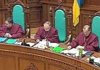 President Viktor Yushchenko fires Constitutional Court judge Volodymyr Ivashchenko