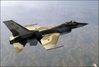 Israeli warplane crashes, no injuries