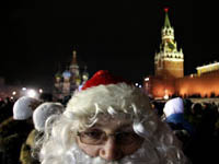 Moscow to spend  million on street decorations for holiday season. 51670.jpeg