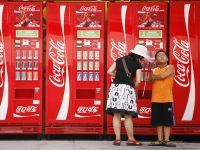 Coca-Cola to be booted out of Bolivia. 47673.jpeg