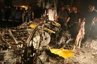 3 killed in air raid in Gaza City