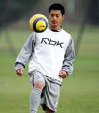 Mitsuo Ogasawara of Japan joins Messina on loan