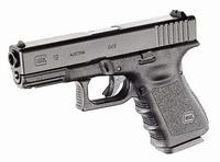 Virginia Tech gunman uses Glock 19 handgun