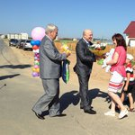 Nizhny Novgorod develops program of mortgage housing. 50679.jpeg