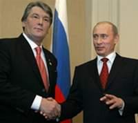 Vladimir Putin and Viktor Yushchenko