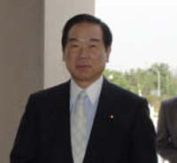 Japan's new finance minister - cautious one