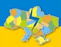 Presidential Election To Split Ukraine in Three Weeks