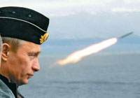 USA Makes Russia Increase Offensive Arms
