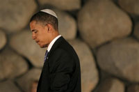 Barack Obama's visit to Palestine shows no sings of change